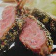 Tweet Une carapaced' herbes fraîches qui peut recouvrir toute viande ou poisson… Simplissime et délicieux!       Pour 4 personnes Préparation: 20 min Cuisson basse température […]